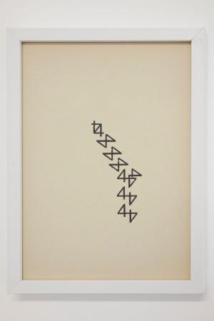 mute_exposition_Felix-Pinquier_Typoesie5_galerie-karima-celestin
